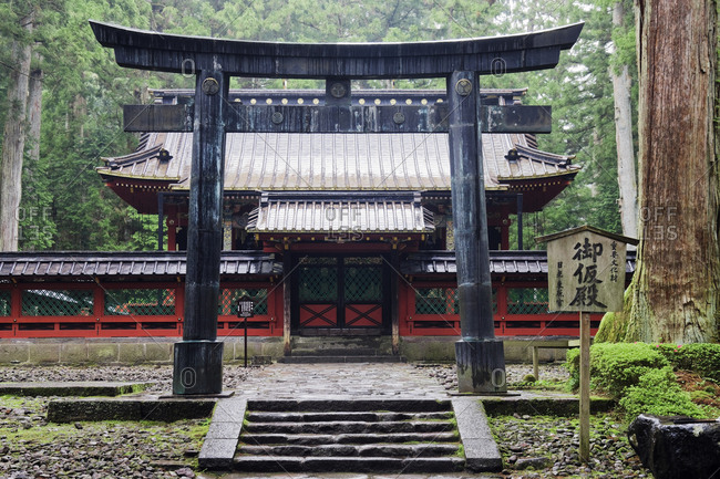 April 4, 2019: Gate to a Traditional Building, Japan