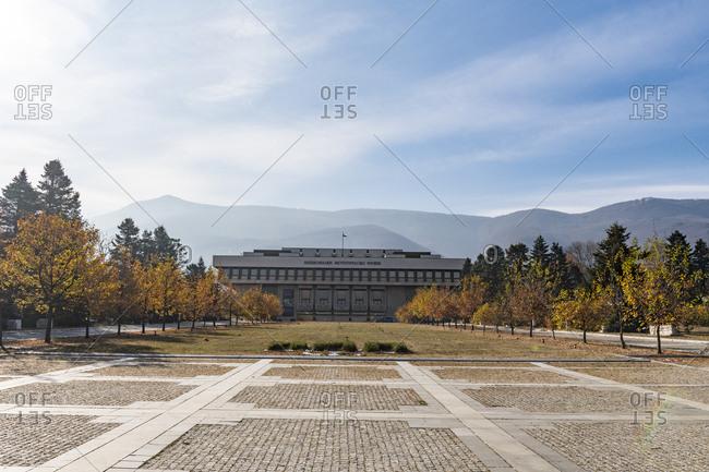 November 5, 2018: National Museum of History- Sofia- Bulgaria