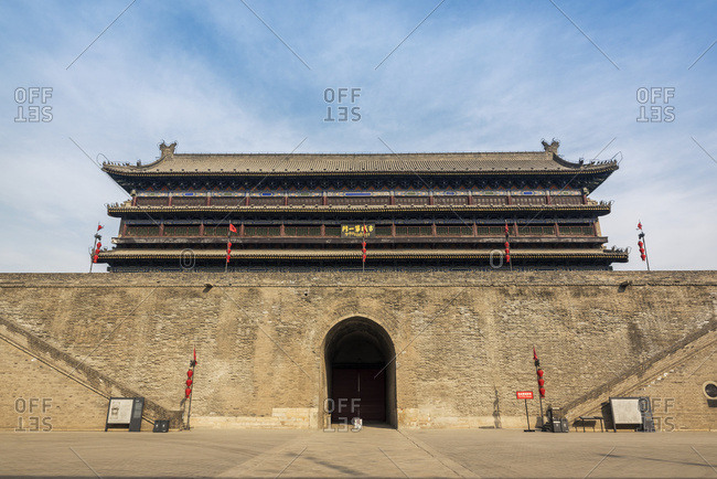 Gate on the Xi'an City Wall; Xian, Shaanxi Province, China