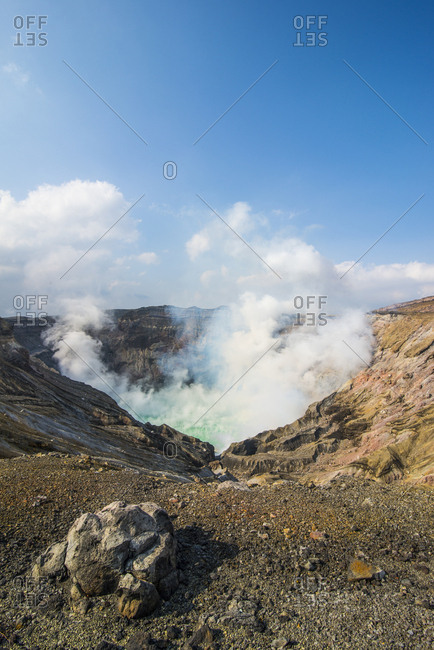 Japan- Kyushu- Mount Aso- Mount Naka- active crater lake