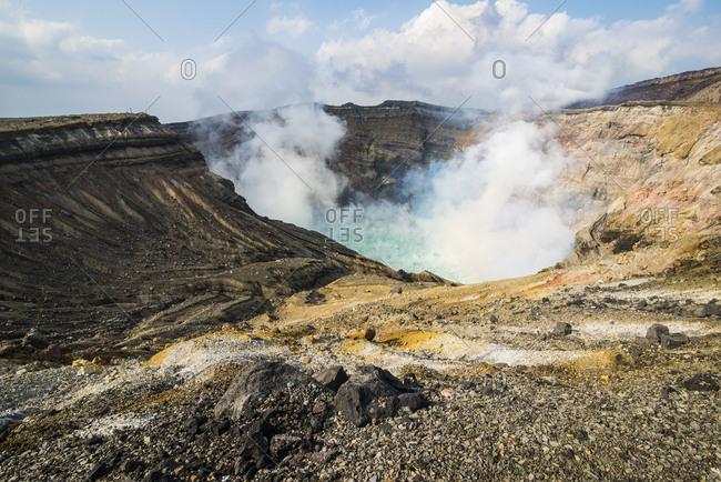 Japan- Kyushu- Mount Aso- Mount Naka- active crater lake
