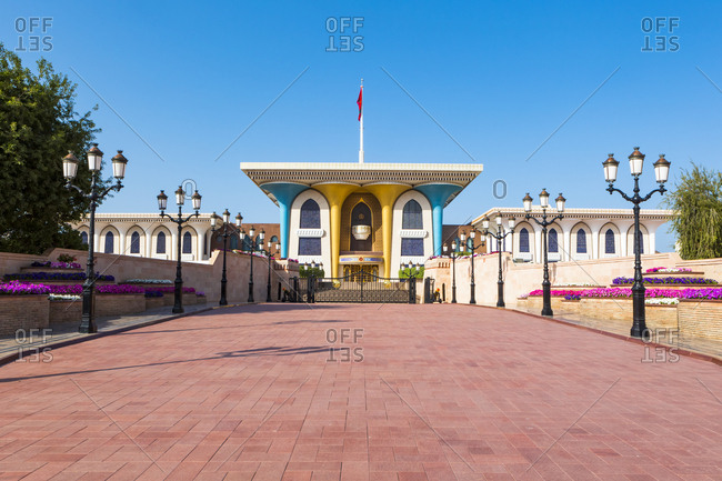 Sultanate Of Oman- Muscat- The Al Alam Palace