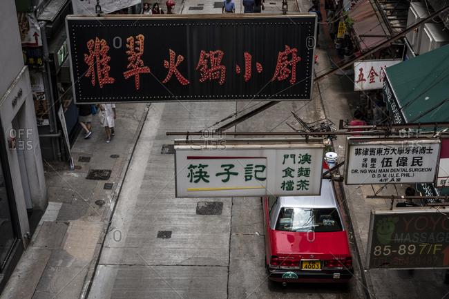 Hong Kong, China - September 9, 2018: Taxi parked on a street in Hong Kong