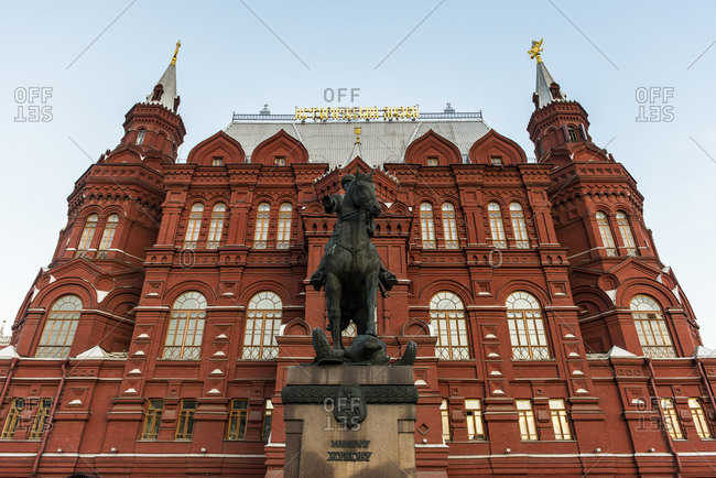 August 9, 2013: Russia- Moscow- History museum at the Red Square