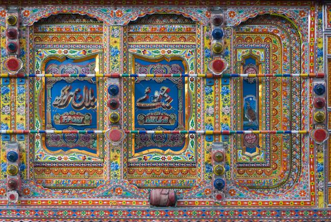 Lahore, Pakistan - June 14, 2009: Truck Art in Pakistan