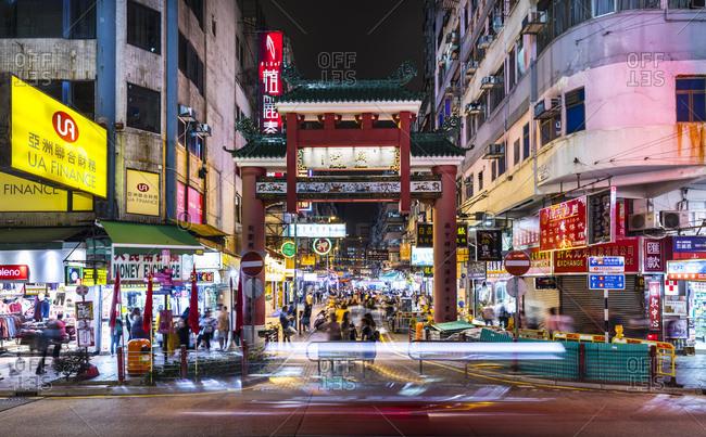 November 18, 2018: Temple Street Night Market- Hong Kong- China