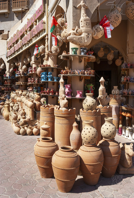 March 5, 2019: Potter market- Nizwa- Oman
