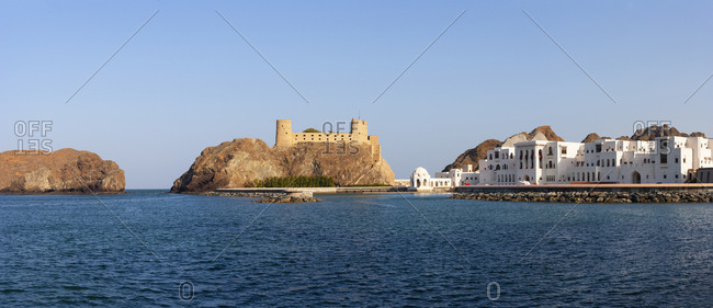 Fort Jalali- Sultan's Palace- government district- Muscat- Oman
