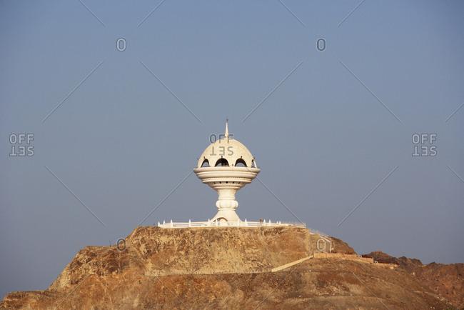 Riyam Park Monument- incense burner- Muscat- Oman