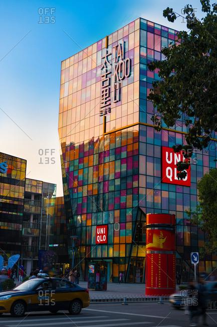 Beijing - September 11, 2019: Business district shopping area