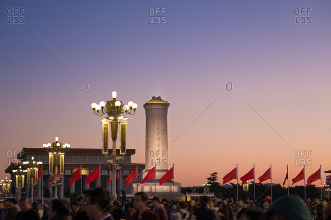 Beijing - September 11, 2019: The monument to the people's heroes