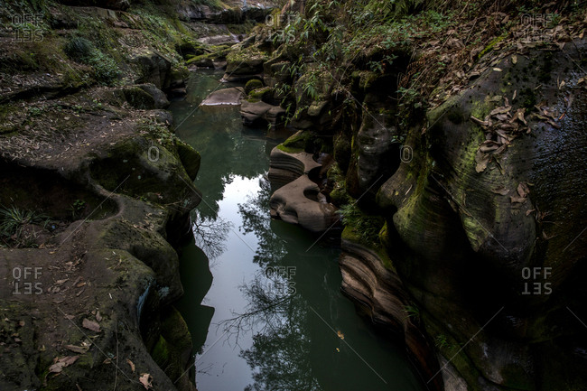 The natural landscape of chongqing