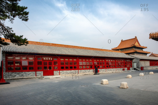 September 11, 2019: Beijing's Forbidden City New York