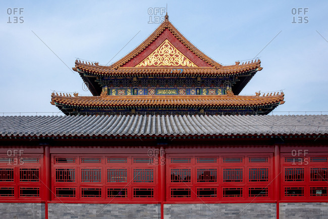 Beijing's Forbidden City New York