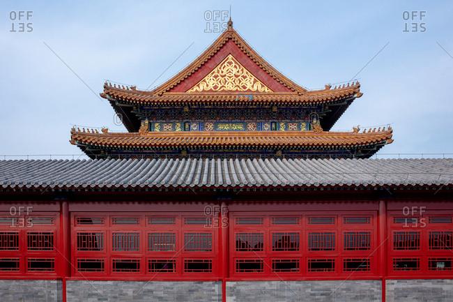 Beijing's Forbidden City New York