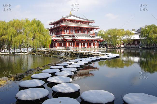September 23, 2019: Xi 'an datang furong garden snow