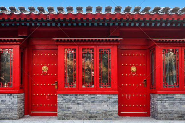Old Beijing antique buildings