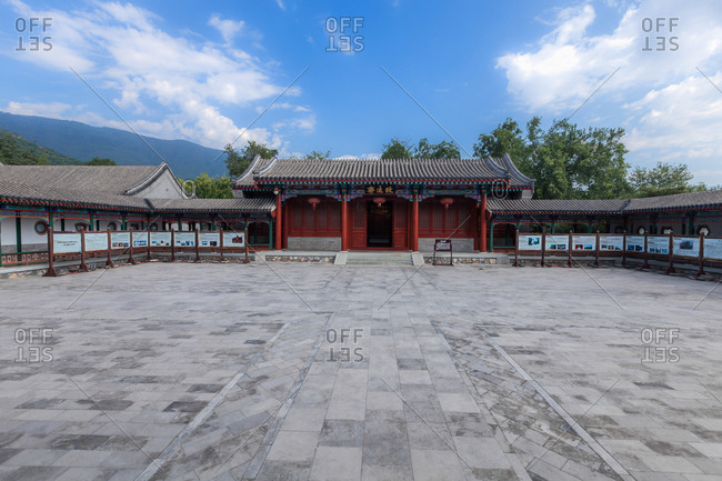 September 23, 2019: Beijing zhiyuan, zhai xiang shan park
