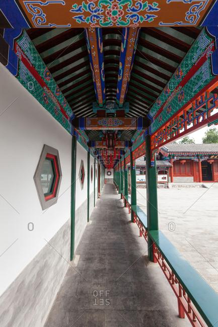 Beijing zhiyuan, zhai xiang shan park