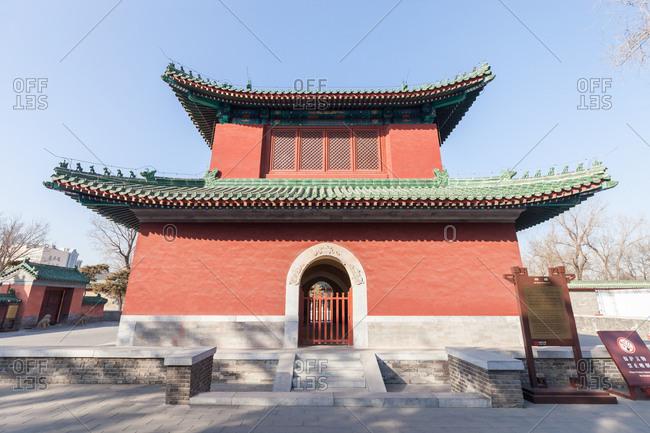 September 23, 2019: Beijing ditan parkbell tower