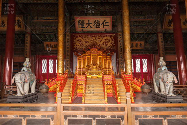 September 23, 2019: Huangji Palace museum of Beijing the imperial palace