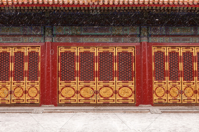 Huangji Palace museum of Beijing the imperial palace