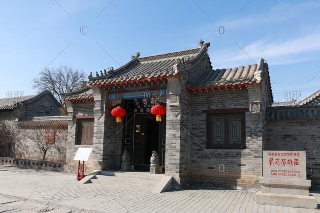 September 23, 2019 China: Wudi city turn Wu Shifen's former residence