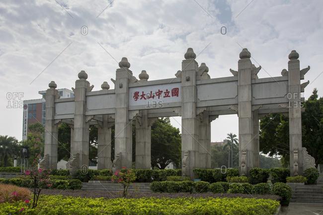 October 12, 2019: Sun Yat-sen university, China