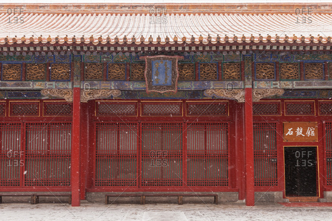 October 12, 2019: The tranquility and Palace Museum of Beijing the imperial palace, Beijing, China