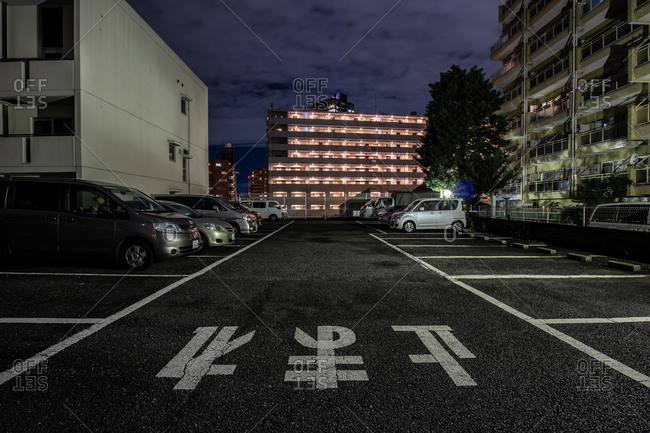 Tokyo, Japan - October 22, 2019:Parking lot for apartment building in Tokyo