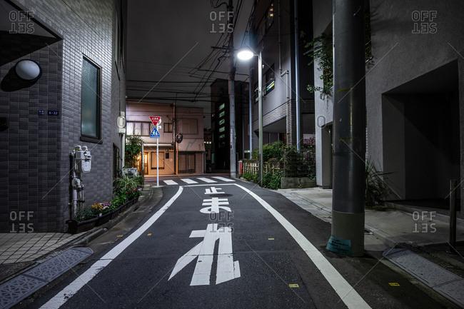 Tokyo, Japan - October 23, 2019: Tokyo city street at night