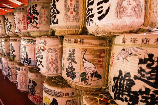 Japan, Hatsukaichi - December 20, 2016: Traditional Japanese art on hay bales