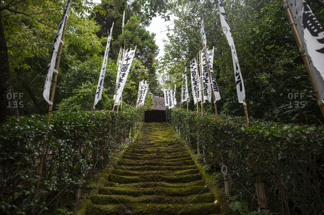 September 12, 2019: Moss stairs to Sugimoto-dera Temple- Tokyo- Japan