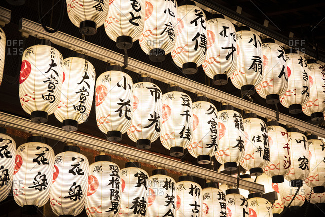 September 16, 2019: Japan- Kyoto Prefecture-Kyoto City-Rows of lanterns glowing in Japanese temple at night