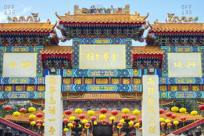Hong Kong, Kowloon, Hong Kong - December 9, 2014: Gate in front of Wong Tai Sin (Sik Sik Yuen) Temple, Hong Kong
