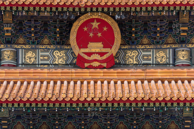 China coat of arms in the Forbidden City