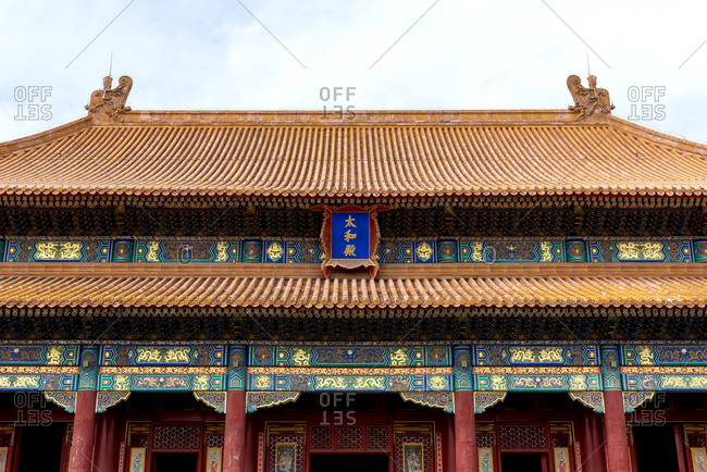 March 27, 2019: Pavilion in the Forbidden City. Beijing, China