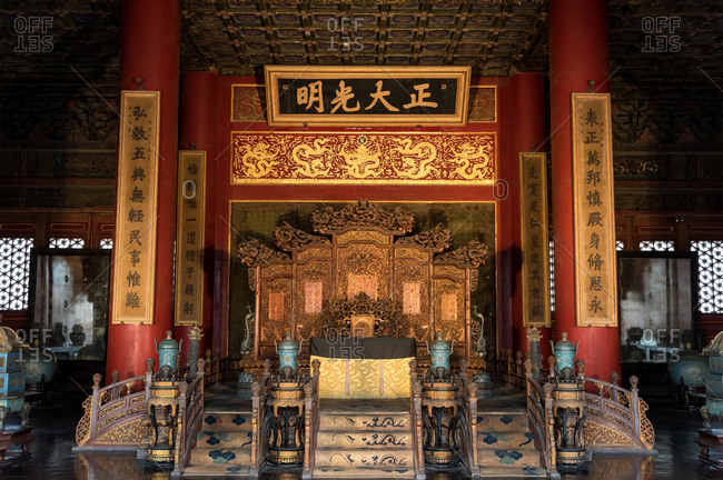 March, 27. 2019: Imperial throne in Palace of Heavenly Purity in the Forbidden City. Beijing, China