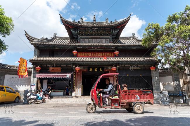 Jianshui, China - March 7, 2019: March 7, 2019: The historic center of the city of Jianshui, Yunnan, China