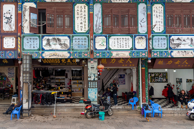 Jianshui, China - March 7, 2019: March 7, 2019: Facade of a building in the historic center of the city of Jianshui, Yunnan, China