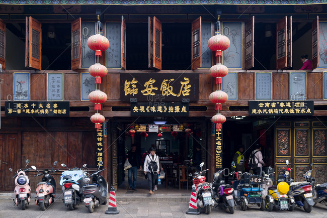 Jianshui, China - March 8, 2019: March 8, 2019: Facade of a building in the historic center of the city of Jianshui, Yunnan, China