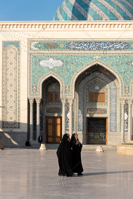 February 28, 2019: Iranian people in front of Hassan Mosque in Qom, Iran