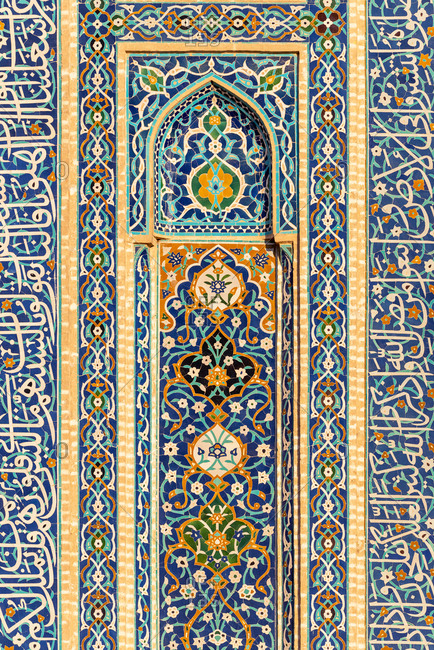 March 5, 2019: Wall decoration at Hassan Mosque in Yazd, Iran