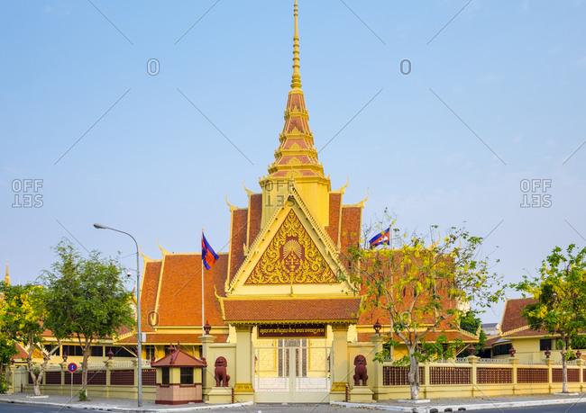 Phnom Penh, Cambodia - April 5, 2015: Cambodian Supreme Court, Phnom Penh, Cambodia