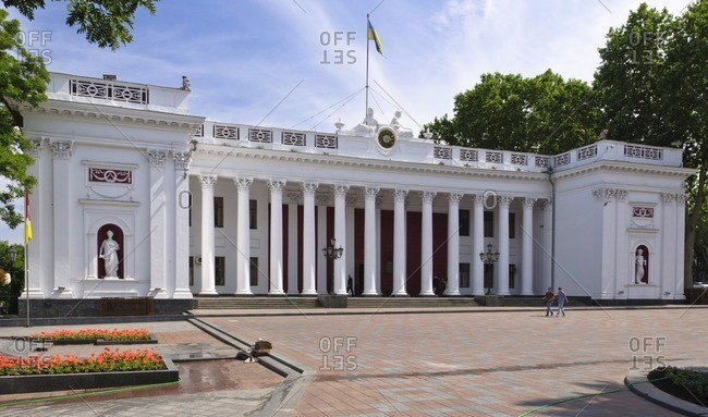 June 3, 2011: City Hall, Odessa, Ukraine, Eastern Europe