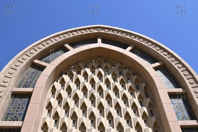 Islamic Museum, Corniche Road, Emirate of Sharjah, United Arab Emirates, Arabian Peninsula, Middle East
