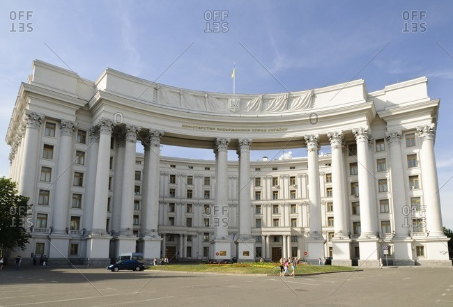 May 29, 2011: Ukrainian Ministry of Foreign Affairs, Kiev, Ukraine, Eastern Europe