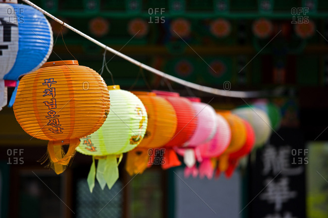 Sokcho-si, Gangwon-do, South Korea - May 8, 2011: Lanterns at a Buddhist Temple in South Korea