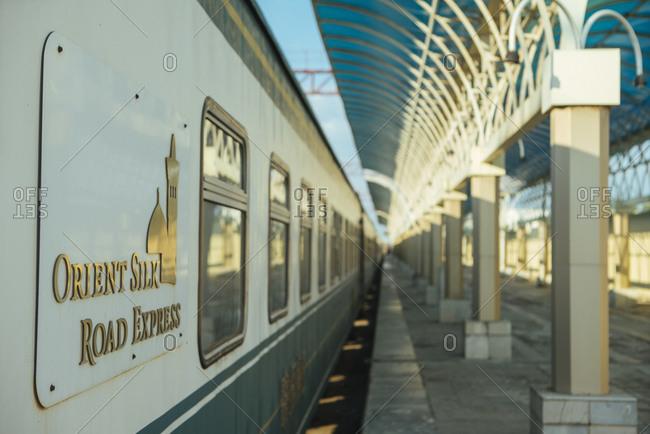 April 12, 2019: Orient Silk Road Express special train Silk Road