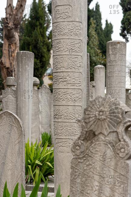 February 22, 2018: Headstone In The Graveyard Of Suleymaniye Mosque, Istanbul, Turkey